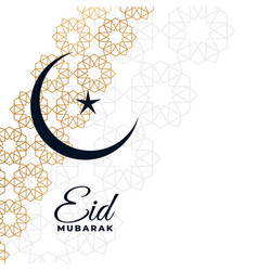Elegant islamic pattern eid mubarak background vector
