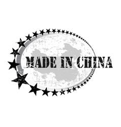 grunge rubber stamp vector image