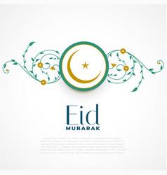 Arabic floral decoration eid mubarak background vector