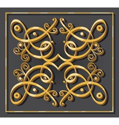 decorative oriental element vector image