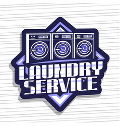 logo for laundry service vector image