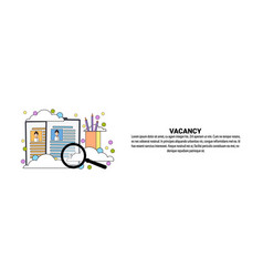 vacancy hiring human resources business concept vector image