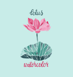 Watercolor lotus flower isolated vector