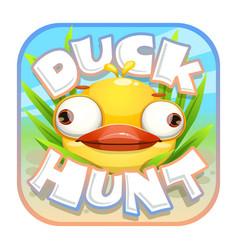 duck hunt sticker vector image vector image