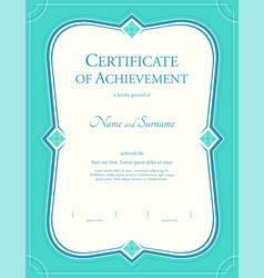 portrait certificate of achievement template vector image