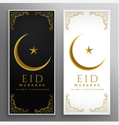 Elegant black and white eid mubarak card design vector