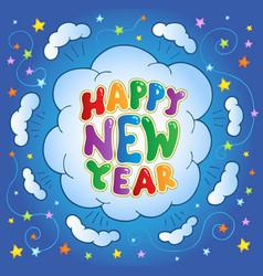 Happy new year theme 2 vector
