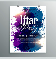 Iftar party watercolor ink invitation template vector