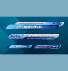 news bar tv vector image