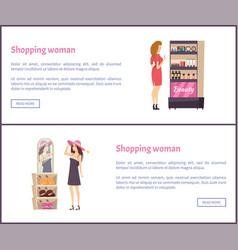 Beauty cosmetics stand female choosing headwear vector