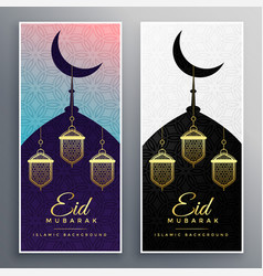 Creative eid mubarak card banners set vector