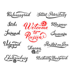 Welcome to russia lettering design tourist cities vector