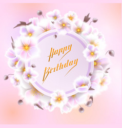 greeting card with white flowers can be used as vector image vector image