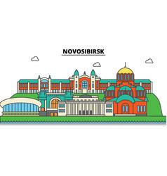 russia novosibirsk city skyline architecture vector image