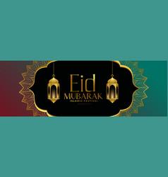 Beautiful eid mubarak festival golden banner vector