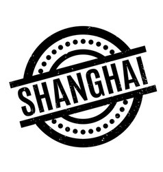 Shanghai rubber stamp vector