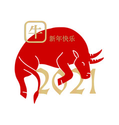 2021 chinese new year with red ox silhouette vector image