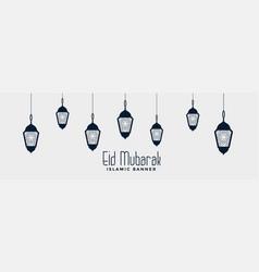 eid mubarak festival lamps banner vector image