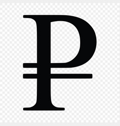 Russian ruble sign vector