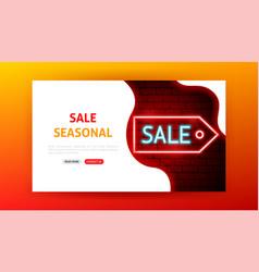 sale season neon landing page vector image