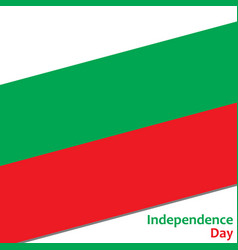 Bulgaria independence day vector