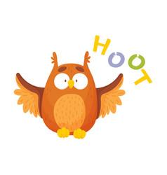 Cartoon brown owl hoot inscription vector