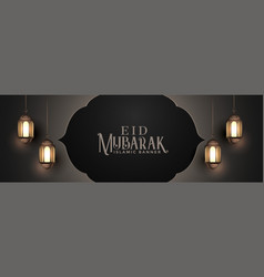 Islamic eid festival banner with hanging lamps vector