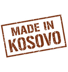 Made in kosovo stamp vector