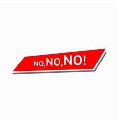 No no no icon simple style vector image vector image