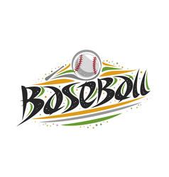 logo for baseball vector image