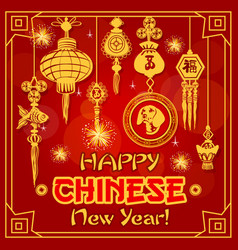 chinese new year holiday card with golden ornament vector image