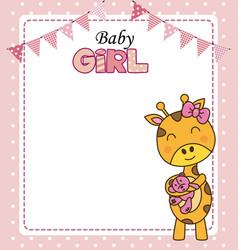 cute giraffe with teddy vector image