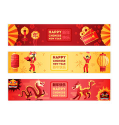 chinese new year banners vector image