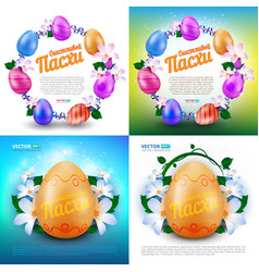 Happy easter set greeting cards or banners vector