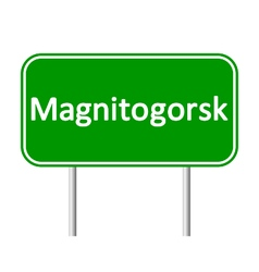 Magnitogorsk road sign vector