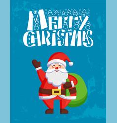 merry christmas greeting card santa claus bag sack vector image