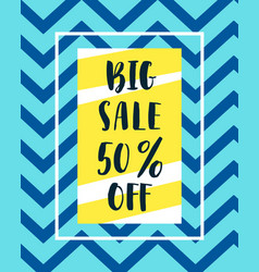 Sale banner template in creative geometric style vector