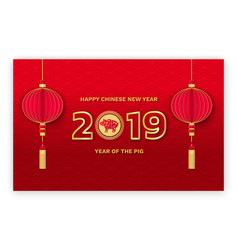 happy chinese new year 2019 pig zodiac greeting vector image