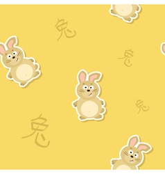 Seamless pattern with Chinese Zodiac Rabbit Sign vector image