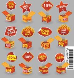 Price box2 vector