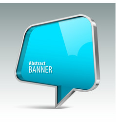 Shiny gloss azure banner vector image vector image