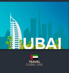 Dubai tourism travelling dubai city vector