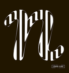 N letter formed parallel lines a letter made vector