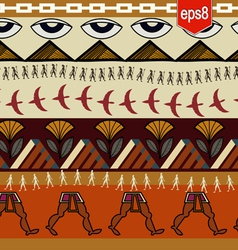 Seamless ethnic pattern with Egyptian elements vector