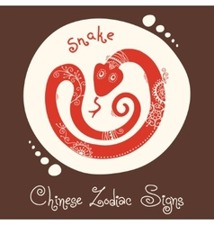 Snake Chinese Zodiac Sign vector image