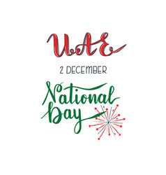 Uae national day lettering painting with arab vector