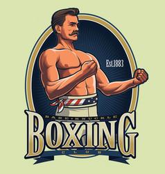 vintage boxing logo design vector image