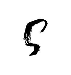 hand painted letter s dry brush modern lettering vector image