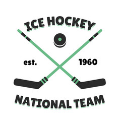 hockey label template for sport team with vector image