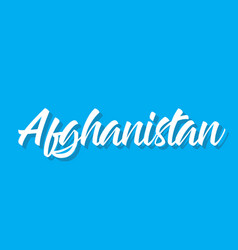 Afghanistan text design calligraphy vector